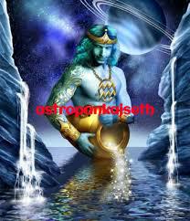 Aquarius Ascendant – Astro Pankaj Seth